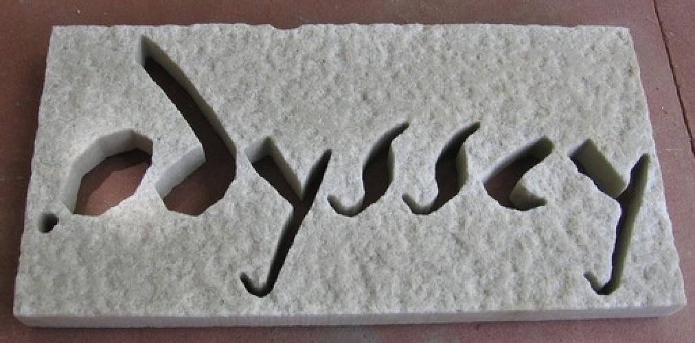 Услуги гидроабразивной резки камня